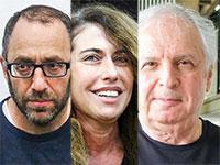 שאול אלוביץ', סטלה הנדלר, עמיקם שורר / צילום: שלומי יוסף