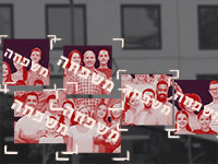 רשות המסים מגדירה את המשפחה מחדש / אנימציה: טלי בוגדנובסקי