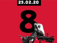 נפגעי הקורקינטים והאופניים החשמליים - 25 בפברואר 2020 / אינפוגרפיק: איל יצהר, גלובס