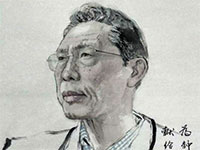 ציור של ג'ונג נאנשאן / צילום: רויטרס