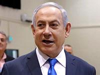 בנימין נתניהו / צילום: Atef Safadi, Associated Press