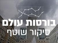 בנייני הבורסה בלונדון / צילום: Frank Augstein , Associated Press