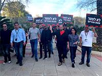 מחאה באל על בעקבות הקיצוצים / צילום: ועד עובדי אל על