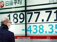 מדד הנייקי צונח על מסך הבורסה בטוקיו / צילום: Associated Press