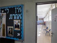 בית ספר יסודי סגור בצל הקורונה / צילום: Oded Balilty, Associated Press