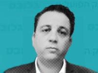 נשיא להב רועי כהן, כנס עסקים וכלכלה בימי קורונה / צילום: צילום מסך, גלובס