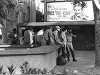 """תמונות מ–73'. תהליך ההחלמה הכלכלי ארך אז למעלה מעשור / צילום: לע""""מ"""