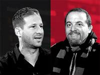 אלי בז'רנו  וארז פישלר  / צילום: שלומי יוסף