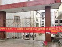 כרזה ממשלתית לעידוד ילודה / צילום: וויבו, רשת חברתית סינית