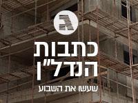 """אתר הבנייה בפתח תקווה שבו הפועלים נשארו לישון בעקבות המחדל שנוצר - כתבות הנדל""""ן שעשו את השבוע / צילום: גיא ליברמן, גלובס"""