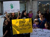 נשים ערביות ישראליות מפגינות נגד אלימות במגזר הערבי / צילום: Sebastian Scheiner, Associated Press