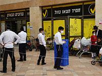 הקהילה החרדית בצל משבר הקורונה / צילום: Ariel Schalit, Associated Press