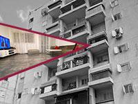 """דירת 4 חדרים בלוד / צילום: יח""""צ"""