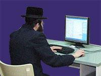 מגמה הולכת וגוברת של ביקוש לאינטרנט בחברה החרדית / צילום: shutterstock, שאטרסטוק