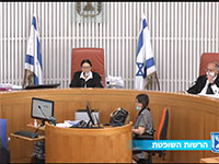 מתוך הדיון שהועבר בשידור חי מבית המשפט העליון / צילום: צילום מסך, גלובס