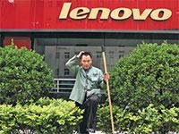 חנות של לנובו בבייג'ינג. החברה ביצעה בדצמבר עסקת איגוח של חובות לקוחות לשנתיים בהיקף של 3 מיליארד דולר  / צילום: Ng Han Guan, Associated Press