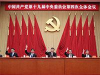 נשיא סין שי ג'ינפינג  / צילום: Ju Peng, Associated Press