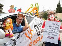 הפגנת העצמאים / צילום: כדיה לוי, גלובס
