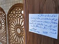 ממתקי המשולש, באקה אל גרביה / צילום: שני אשכנזי, גלובס