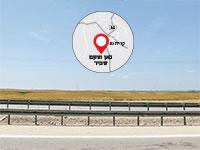 השטח בו צפויה להבנות העיר החרדית שפיר / צילום: שלומי יוסף, גלובס