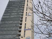 בניין בנק ישראל / צילום: אוריה תדמור