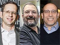 אייל לפידות, אהוד ברק, ברק עילם / צילום: איל יצהר, שלומי יוסף