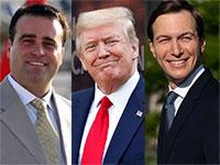 קושנר, טראמפ, פינס / צילום: AP, טוויטר