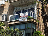 דירה למכירה  / צילום: שירי דובר, גלובס