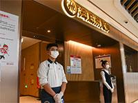 מסעדת האידילאו, סין. צברה מוניטין בזכות שירות מופתי ומחירים הגונים / צילום: רויטרס