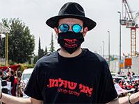 הפגנת עצמאים בירושלים / צילום: כדיה לוי, גלובס