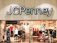סניף של רשת JC Penney / צילום: shutterstock, שאטרסטוק