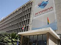 דגלי הגאווה בבניין ההסתדרות בתל אביב  / צילום: כדיה לוי, גלובס