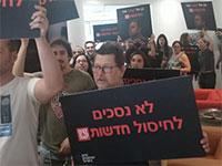 הפגנת עובדי חדשות 13 / צילום: ארגון העיתונאים