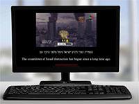 המסך של האתר הפרוץ של בית גבריאל / עיבוד: צילום מסך, גלובס