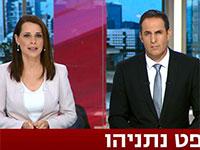 """סיקור משפט נתניהו ב""""חדשות 13"""" / צילום: יח""""צ"""