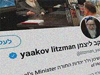 דף הטוויטר המזויף של יעקב ליצמן / צילום: צילום מסך