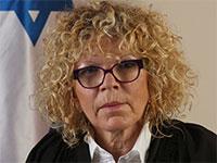השופטת אסתר נחליאלי־ חיאט / צילום: דוברות בתי המשפט