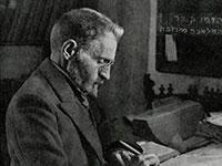 אליעזר בן יהודה / צילום: ויקמדיה