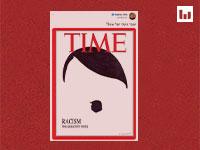 שער טיימס המזויף בציוץ של מיקי רוזנטל / צילום: צילום מסך