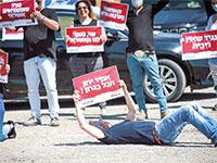 הפגנות העצמאים. מרגישים שמנסים להשתיק אותם  / צילום: שלומי יוסף, גלובס