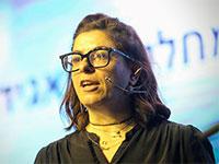 דורית קדוש, ראש מחלקת תאגידים ברשות ניירות ערך / צילום: שלומי יוסף, גלובס