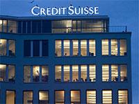 בית השקעות קרדיט סוויס. ללקוחות נותרו שנים בודדות להשיב לעצמם את עמלות הרטרוסשן / צילום: MARTIN RUETSC, AP