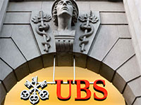 בנק UBS / צילום: Gaetan Ball, Associated Press