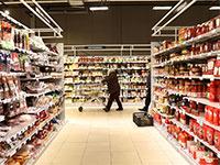 סופרמרקט של רשת אהולד בהולנד / צילום: EVA PLEVIER, רויטרס