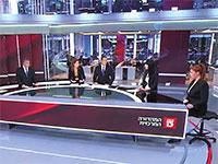 אולפן חדשות 13 / צילום: צילום מסך, גלובס