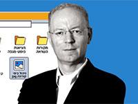 "אילן פז מנכ""ל ברקליס ישראל / צילום: יוסי זליגר"