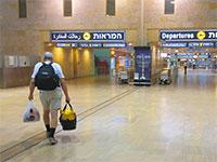 נמל התעופה בן גוריון. כשווליום הנסיעות יורד - המבוטחים משלמים יותר  / צילום: shutterstock, שאטרסטוק