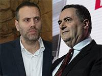 """ישראל כ""""ץ, מיקי זהר / צילום: איל יצהר, לשכת עורכי הדין"""