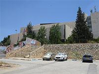 """בנייני האומה וחלק מהשטח אותו רוכשת קק""""ל  / צילום: איל יצהר, גלובס"""