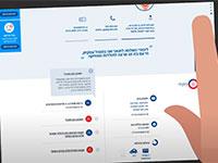 לבעלי נכס תהיה גישה לפרופיל פיננסי מקיף של המשכיר / צילום: מתוך הפרסומת של חברת WE CHECK